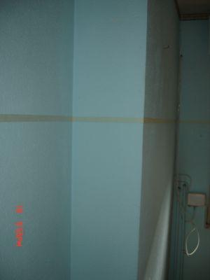 Presupuesto para pintar habitaci n ni o en madrid madrid for Presupuesto para pintar